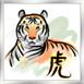 Avec le Tigre