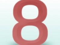 Le nombre 8 : significations numérologiques