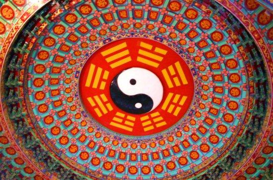 Yin et yang, deux principes complémentaires et interdépendants